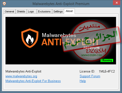 Malwarebytes Anti-Exploit Premium v1.06.1.1019