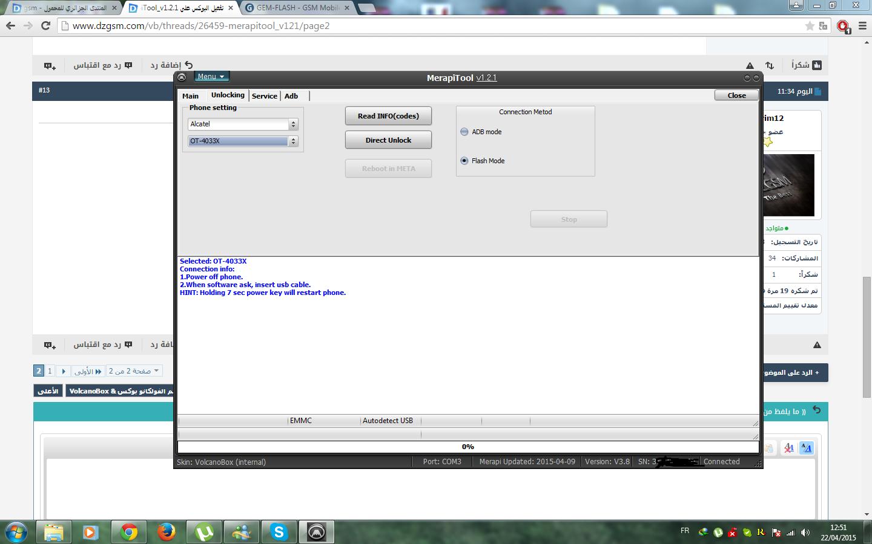 تفعيل البوكس على MerapiTool_v1.2.1  مجاني