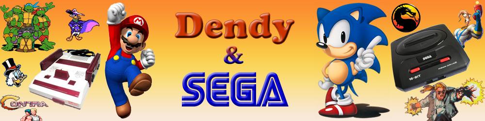 تجميعية ألعاب Sega Dendy بريميوم