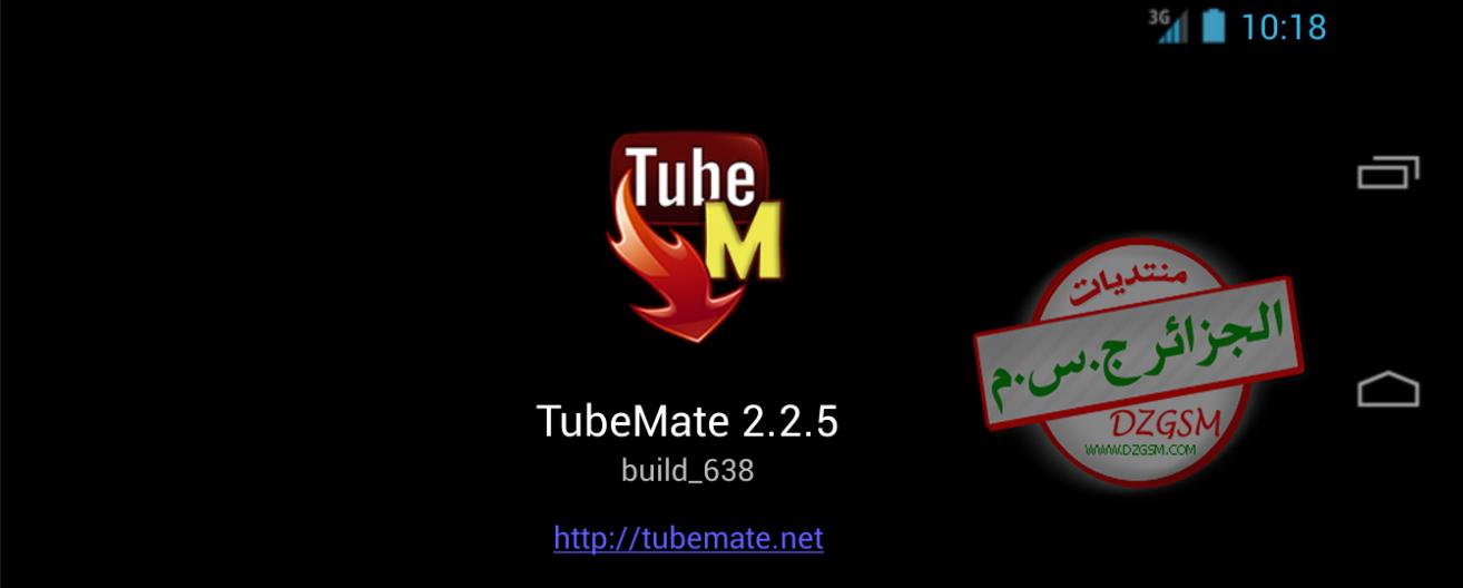 تحديث: Tubemate v2.2.5 build 638
