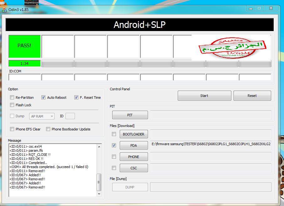 هـنـا فـقط،  الفـلاشـة العـربـيـة لسامسونغ Galaxy Ace Duos S6802