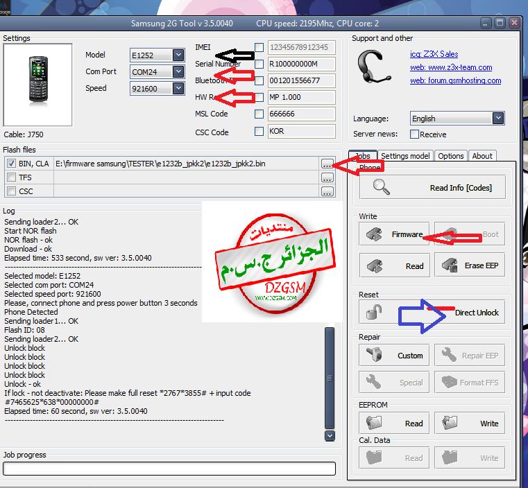 تعريب وازالة كود sim lock  لجوال samsung e1232B