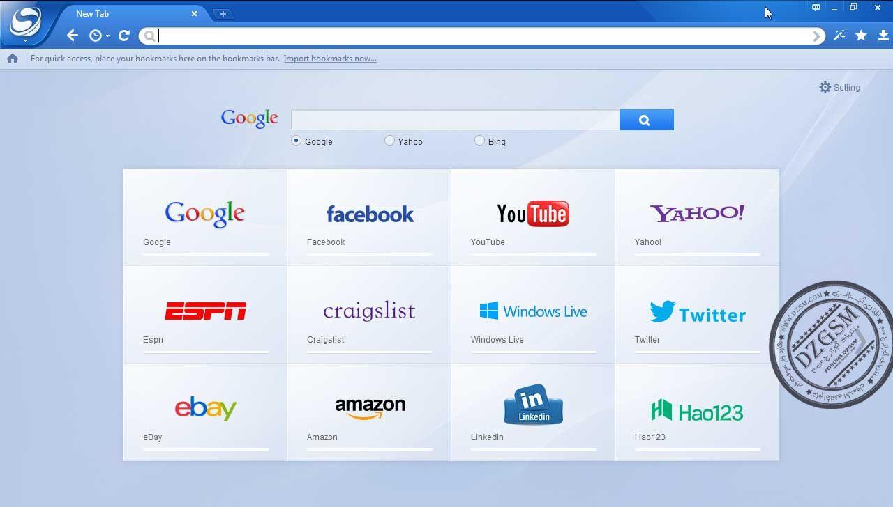 برنامج spark المتصفح المنافس للجوجل كروم . جرب بنفسك