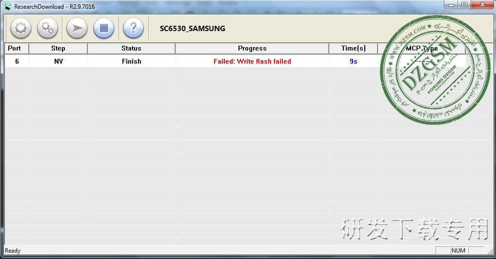 تفليش Samsung E1282t
