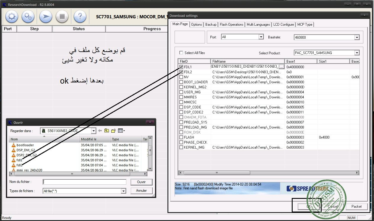 حل مشكلة fdl2 error في تفليش  وفك الشفره samsung s5611 على ال z3x .