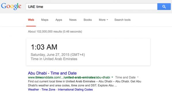 معرفة الوقت في أي دولة حول العالم عن طريق جوجل