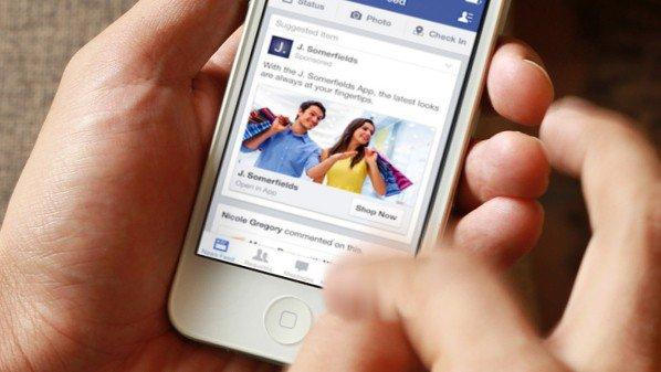 فيس بوك تختبر إضافة تأثيرات جديدة على الصور في iOS