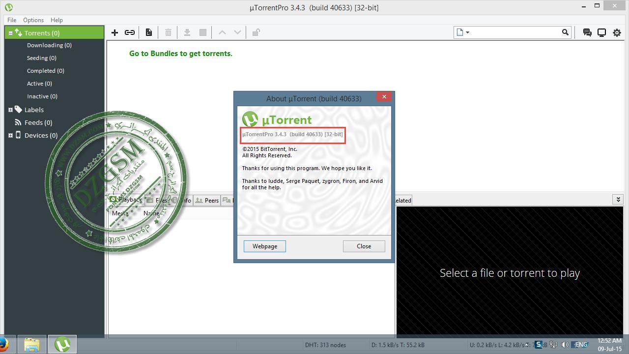 uTorrentPro 3.4.3 build 40633 بدون صداع الإشهارات