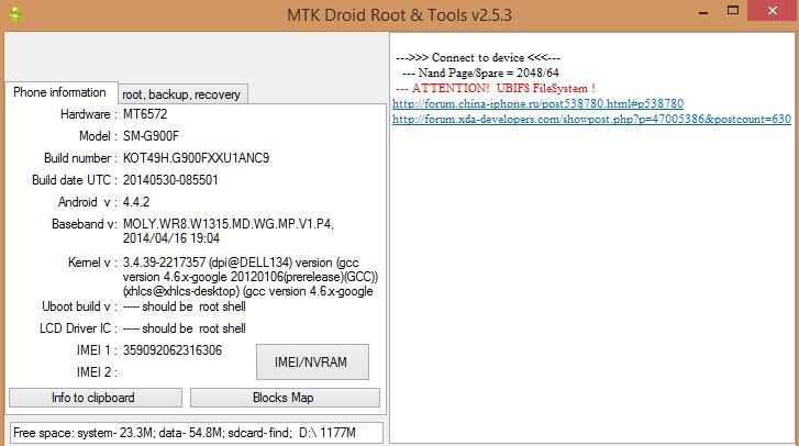 ��� �� ��� full dump ���� SM-G900F MT6572