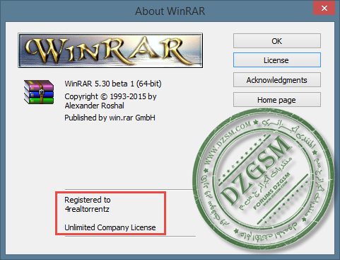 WinRAR v5.30 Beta 1 للنواتين