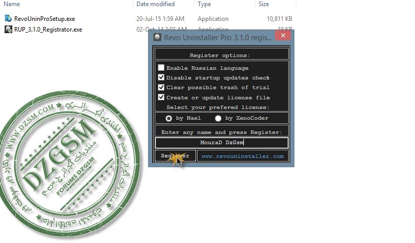 Revo Uninstaller Pro 3.1.4 متعدد اللغات