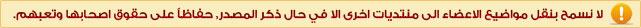 داونجريد+فك الشفرة+تفليش+تحديث سامسونغ s4  sgh m919v