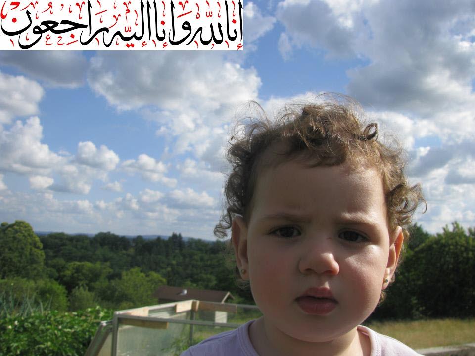 ادعو للبنت خديجة  من اقارب اخينا مسعود بالرحمة