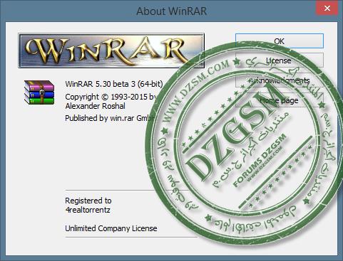 WinRAR v5.30 Beta 3 للنواتين