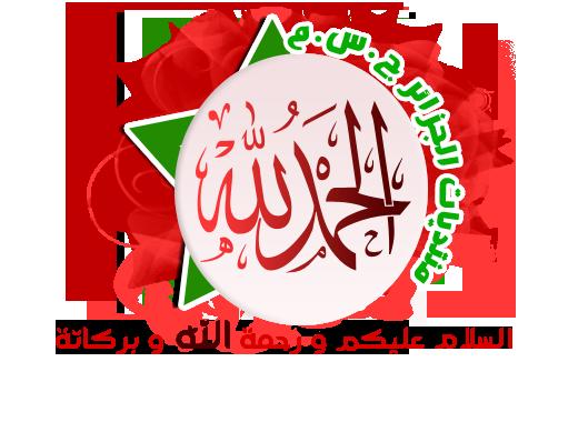 ����� ��� ���� ����� HTC Desire 526 Arabic