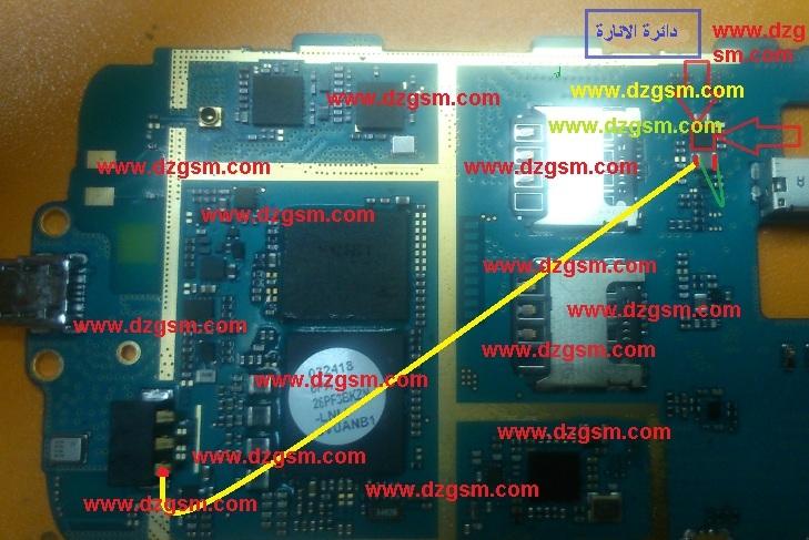 حل مشكلة الانارة في جهاز s7262