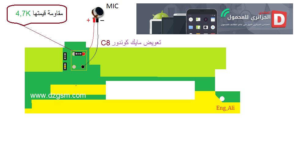 تعويض mic كوندور c8  الديجتال بـــــ mic عادي