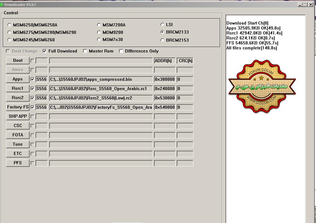 تعريب جهاز سامسونغ s5560 بنجاح على البرنامج الخاص.MultiLoader V5.67