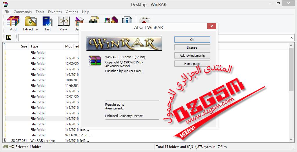 WinRAR v5.31 Beta 1 ��������