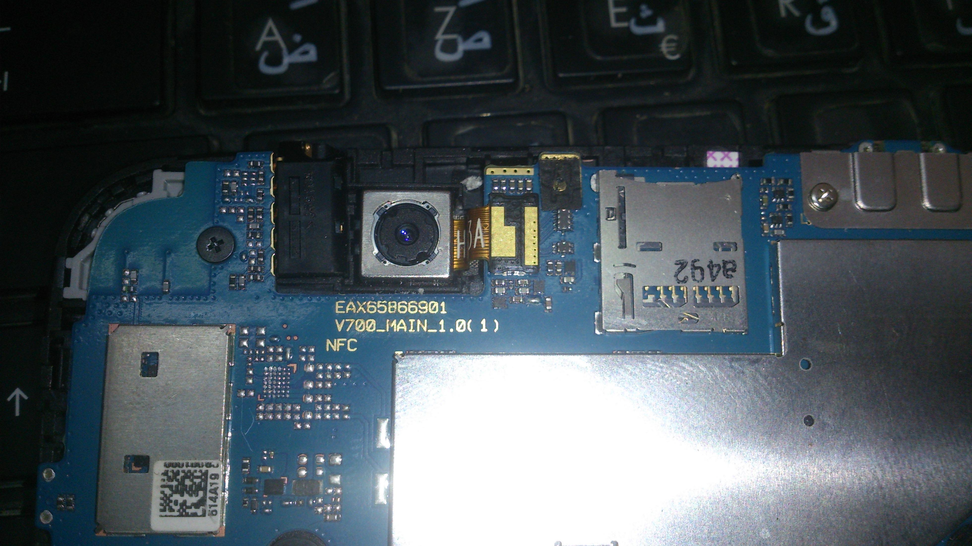 ���� �� (�����) Firmware ����� LG ������ �� ���� ����