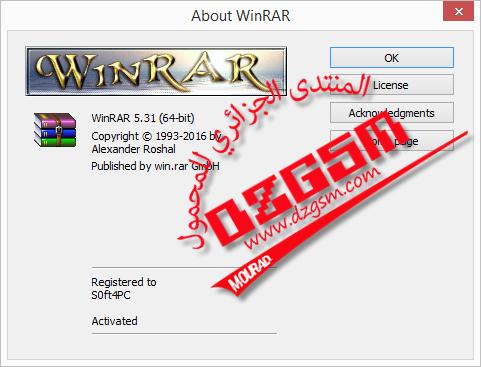 WinRAR v5.31 Final ��������