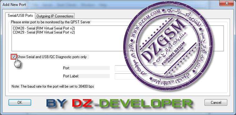 Repair Network Restore QCN Condor C7 PGN-506