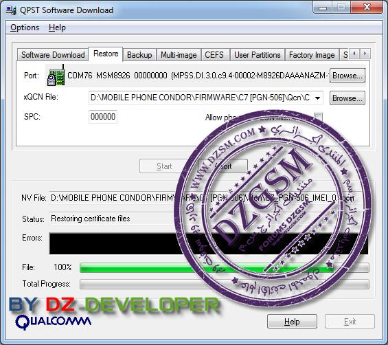 حصري Repair Network Restore QCN Condor C7 PGN-506