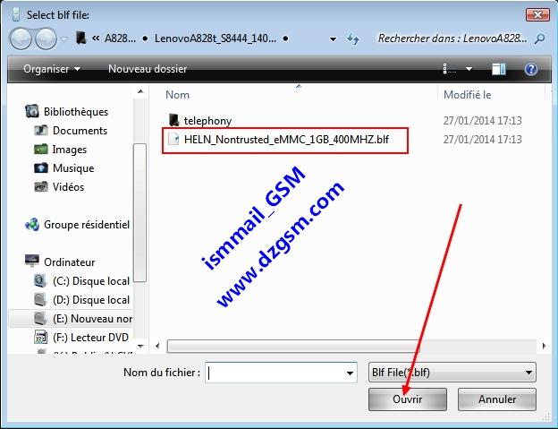 الفلاشة الحصرية لهاتف لينوفو Lenovo A828t بدون بوكس