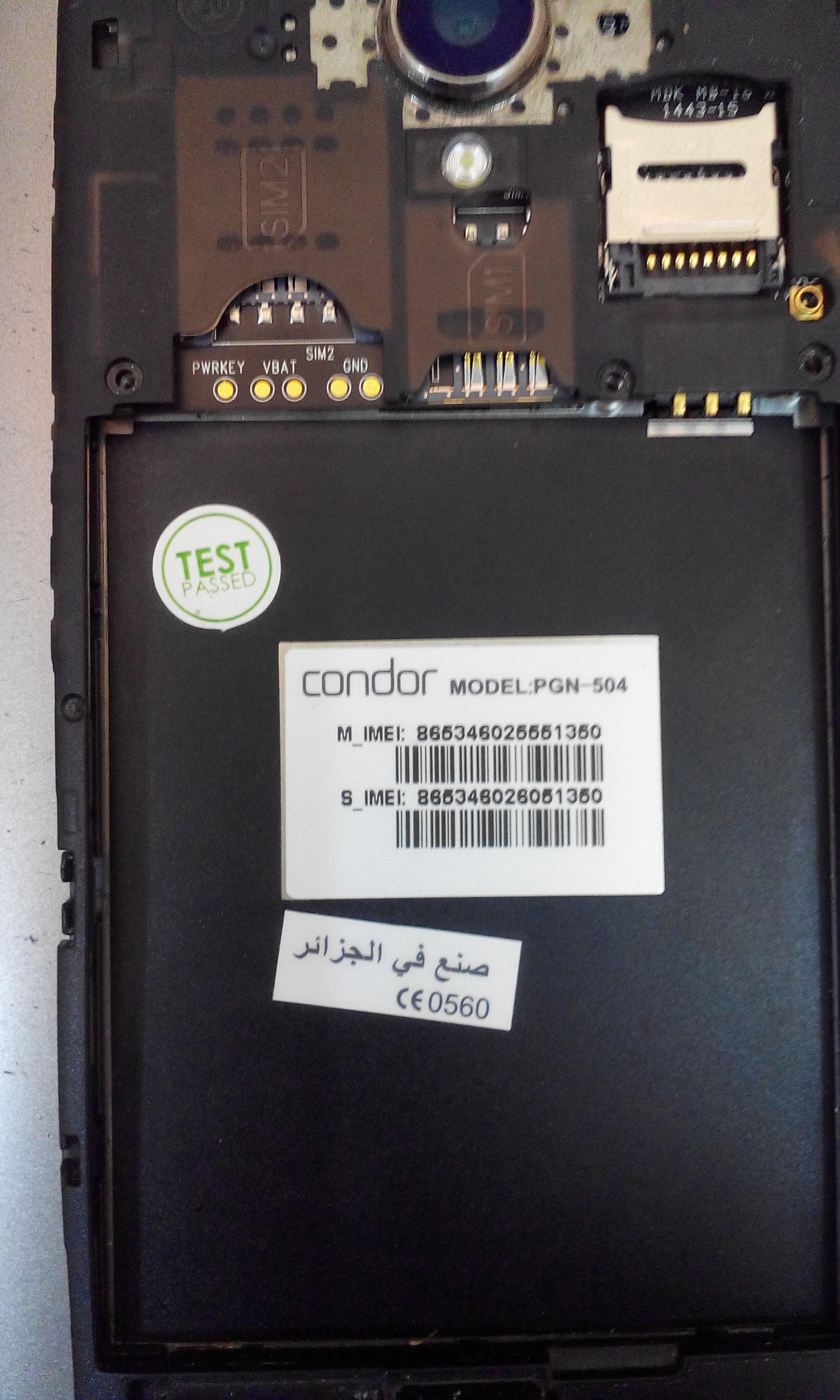 طلب فلاشة Condor C5 PGN-504 IMEI 86