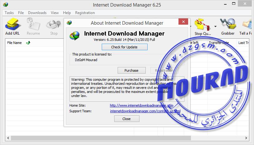 تحديثات Internet Download Manager (آخر تحديث 6.29)