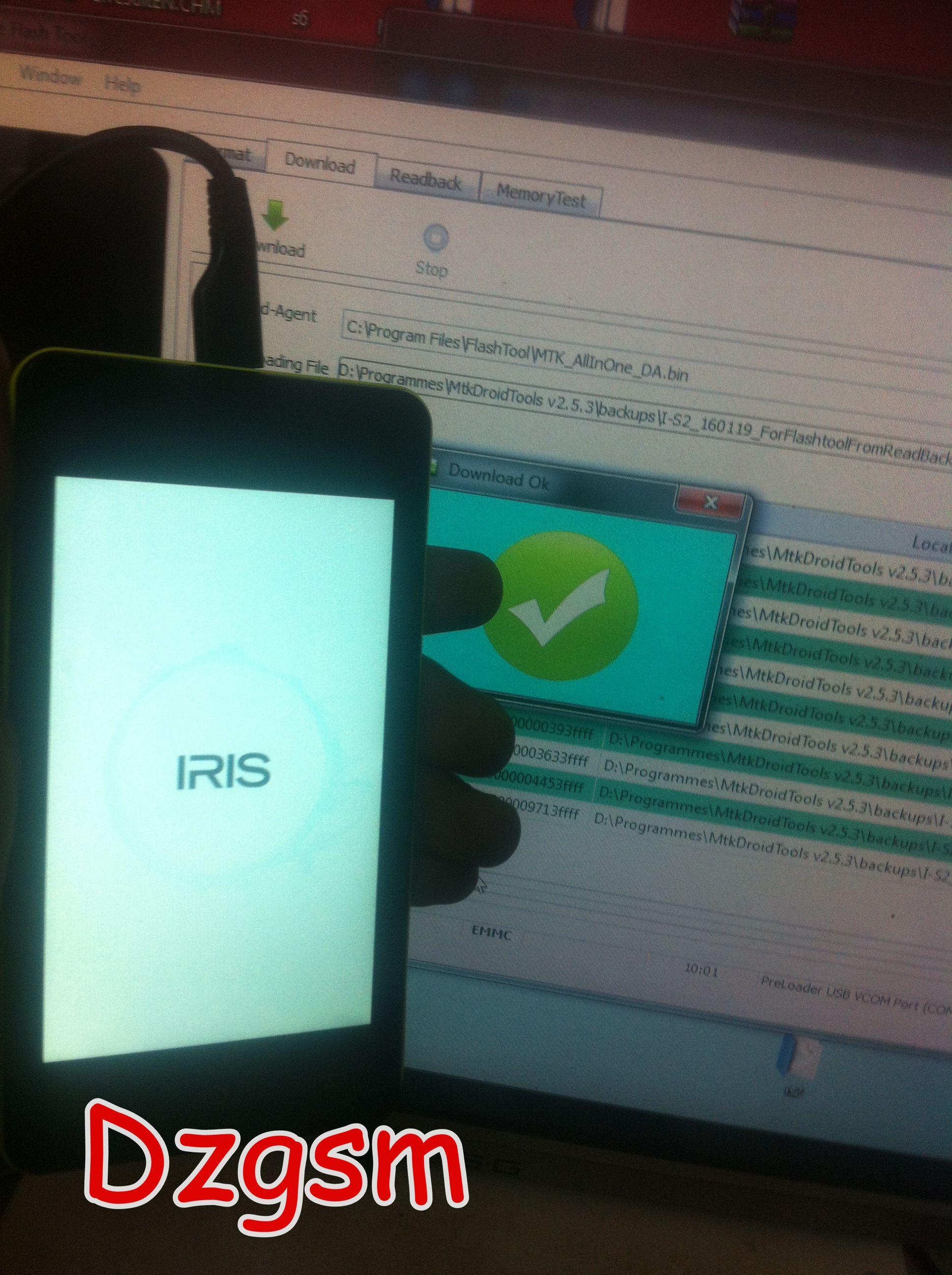 فلاشة iris i-s2 الجديد  .