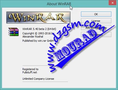 WinRAR v5.40 Beta 2