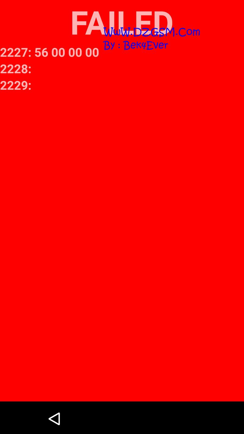 حل مشكلة الشاشة الحمراء لجميع اجهزة سوني SONY على بوكس Setool Box