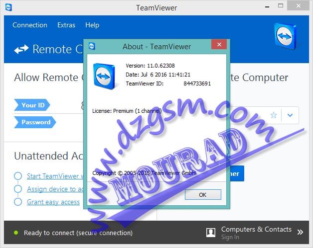 TeamViewer 11.0.59131 + النسخة Corporate + النسخة Premium + Server Enterprise