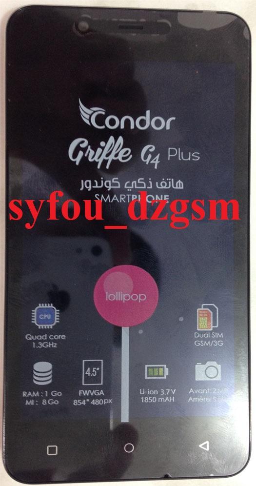 ����� ������ Condor G4 plus  PGN_521