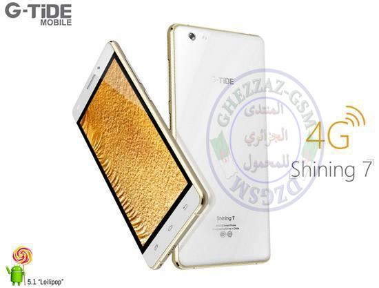 فلاشة TiDE Shining7 5.1