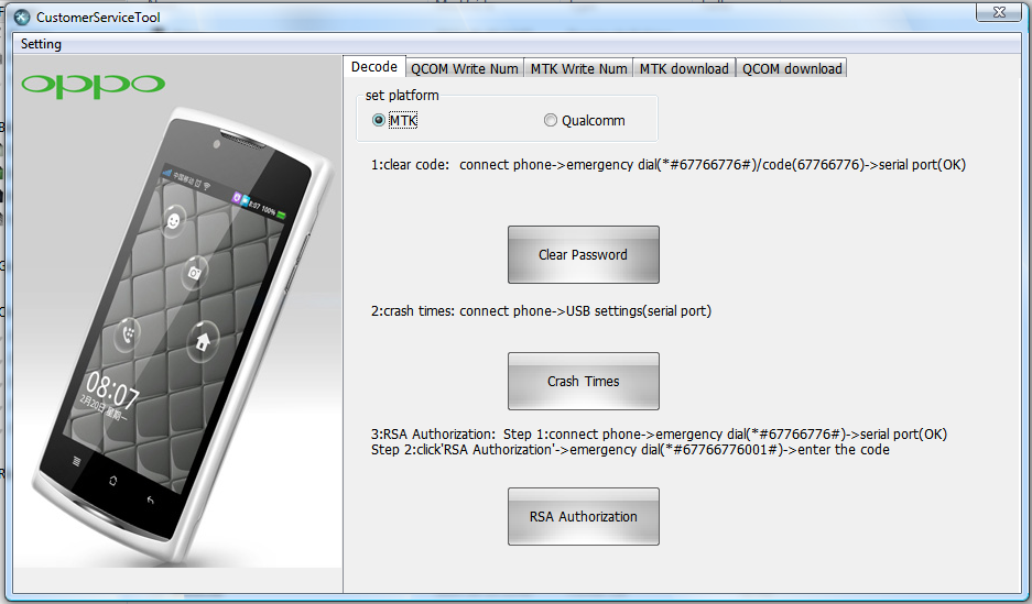 OPPO ServiceTool أداة مهمة لهواتف Oppo .