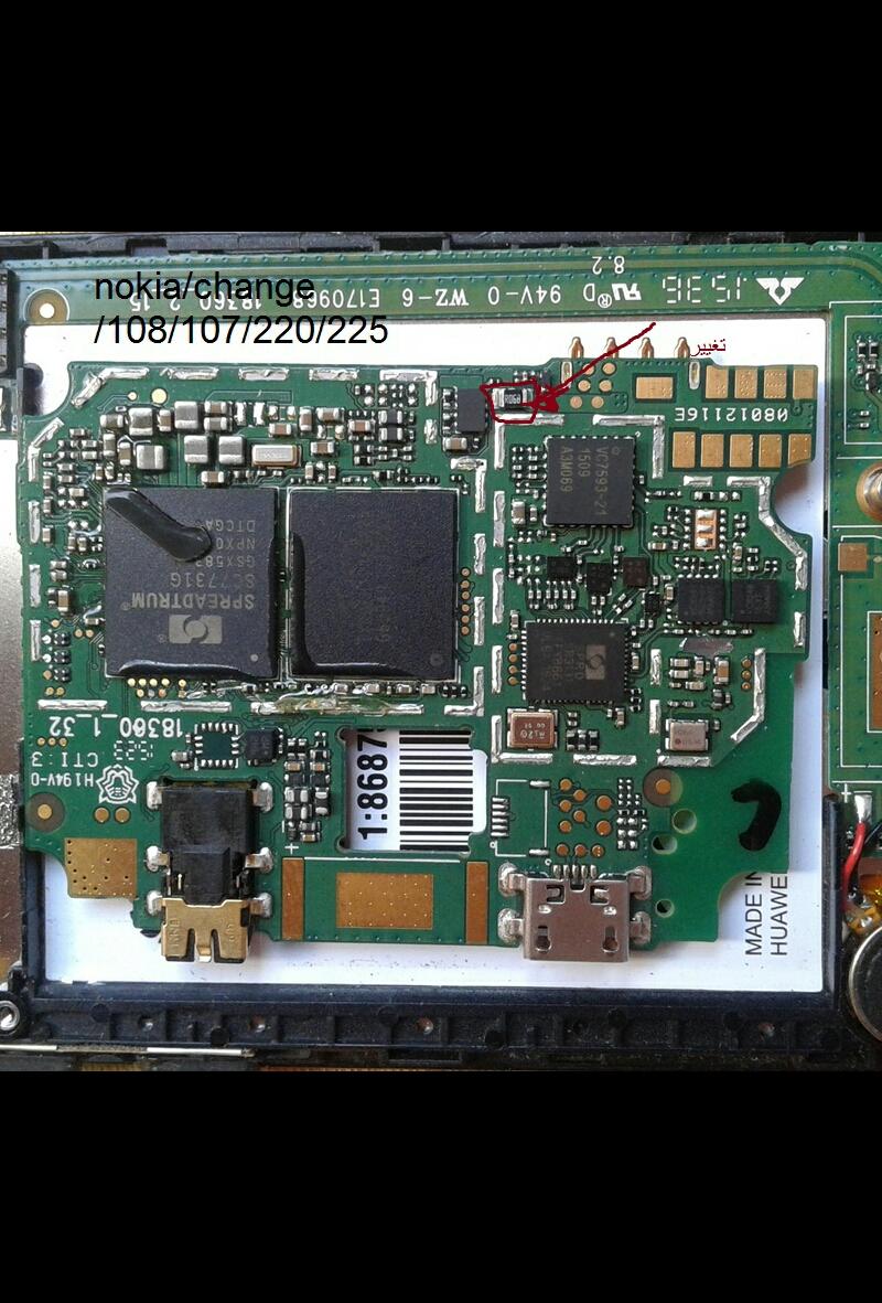 حل مشكلة الشحن الوهمي Huawei y336