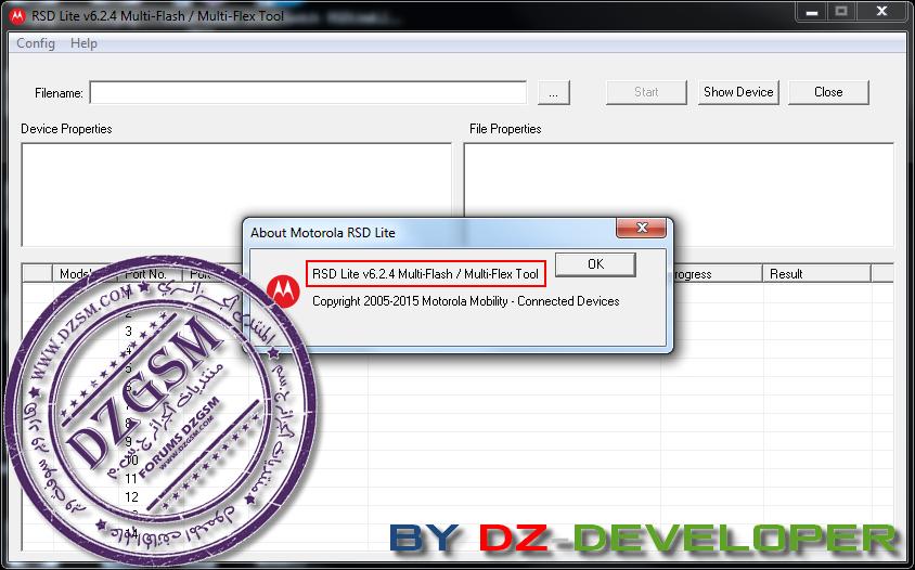 RSDLite  لتفليش الـ MOTOROLA (أخر إصدار 6.2.4)