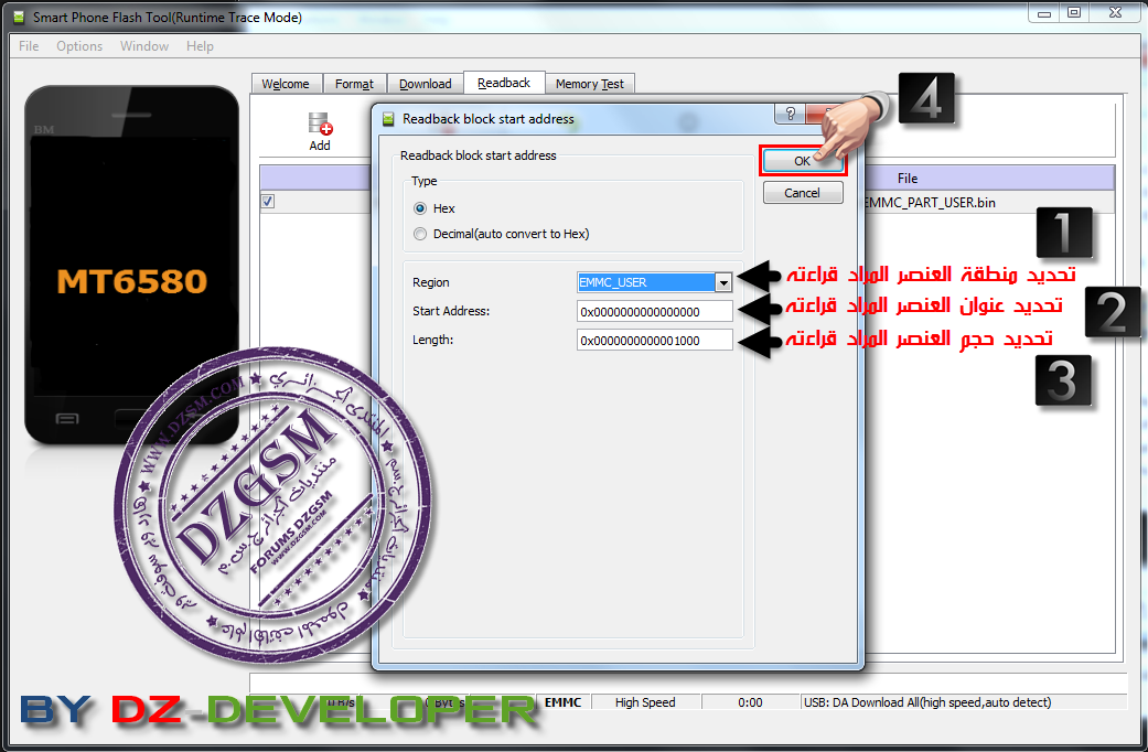 الشامل في هواتف ذوات معالجات MediaTek النسخة الإحترافية