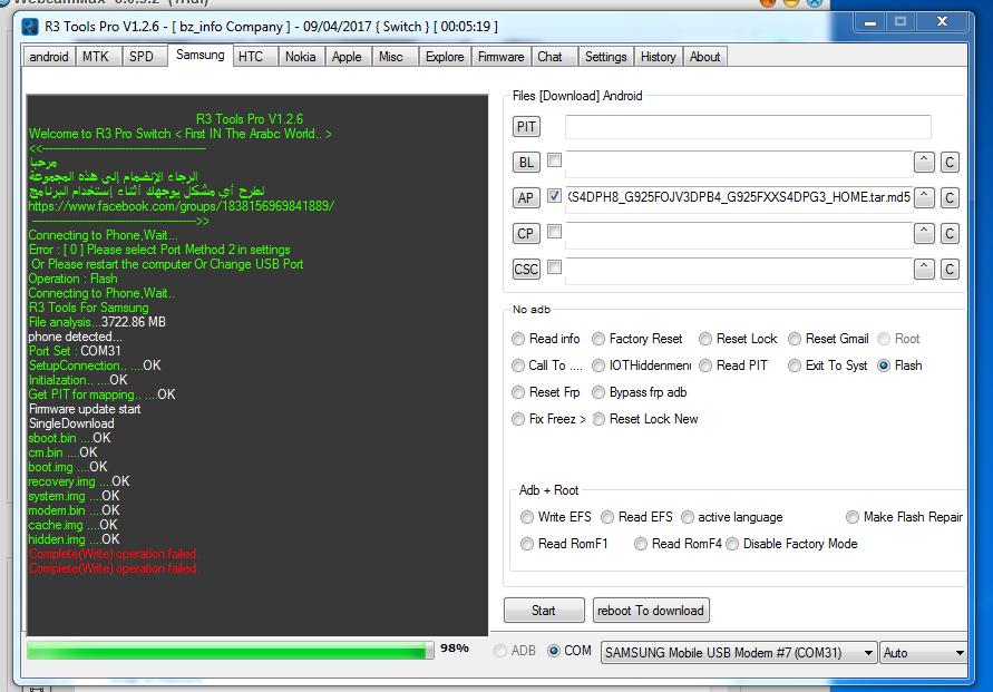 G925f Efs File