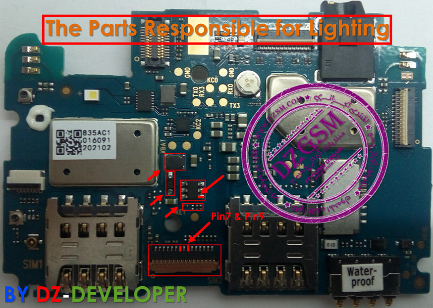 مشكل الإضاءة كوندور   +plume p6