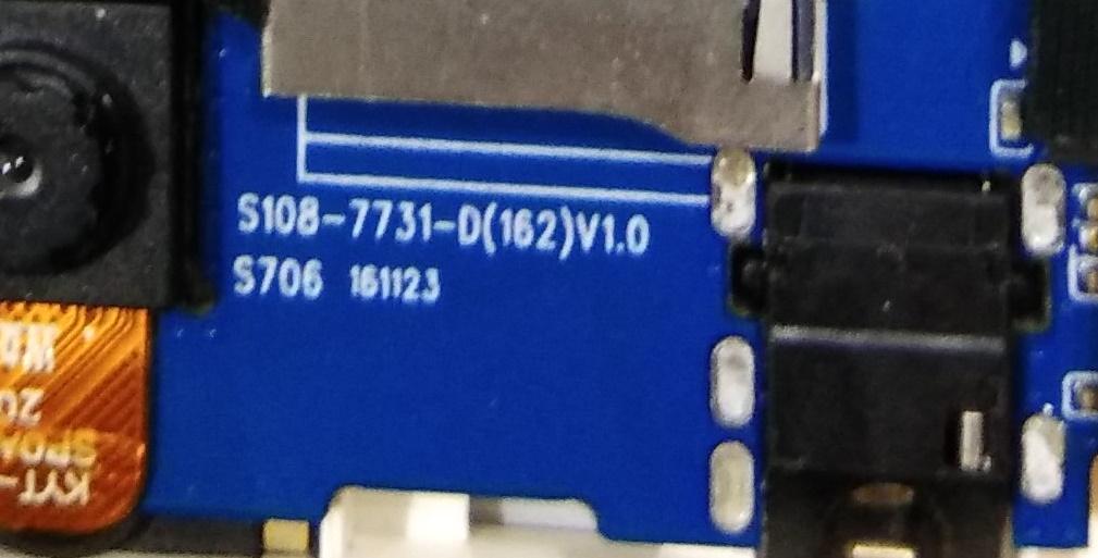 مطلوب فلاشة طابلات calltouch c333 tab