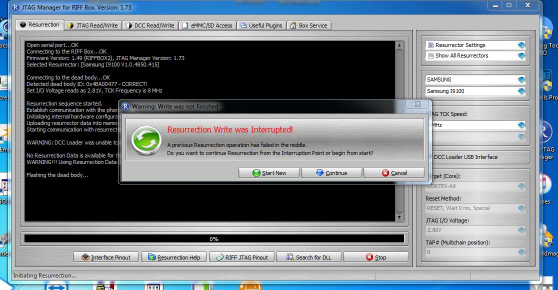 مشكل في تصليح بوت i9100