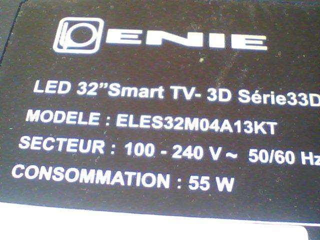 دامب dump ELES32M04A13KT ENIE TV