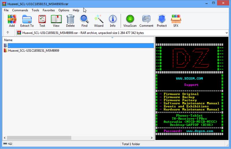 إضافة تعليق مع كلمة السر على جميع الملفات المضغوطة قبل رفعها على سيبورت dzgsm
