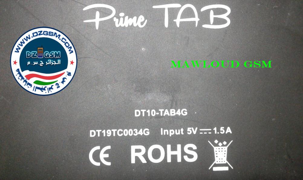 فلاشة حصرية لطابلات D-tech Prime TAB DT10-TAB4G