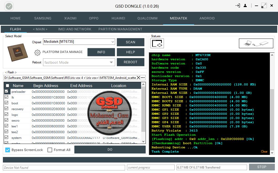 Reset Lock Screen IRIS VOX4+ Without Losing Data